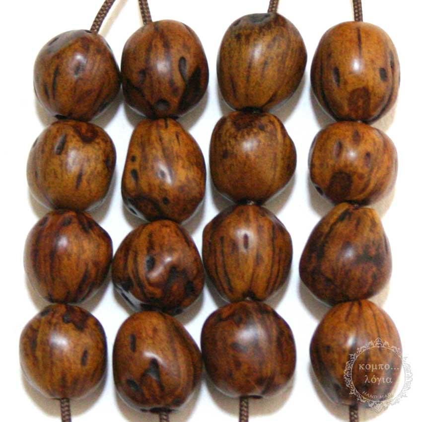 Aromatic Beads